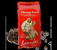 Кофе Lucaffe Mamma Lucia(1кг) 40% Арабика/60% Робуста (Италия)