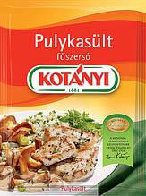 Приправа для індичатини Kotányi 0,92 кг/ упаковка