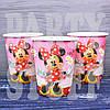 Бумажные детские стаканчики Минни Маус, 10 шт