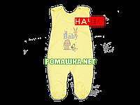Ползунки высокие с застежкой на плечах р. 74 с начесом ткань ФУТЕР 100% хлопок ТМ Алекс 3167 Желтый