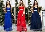 Платье вечернее, размеры 42; 44; 46 код 600Р, фото 2