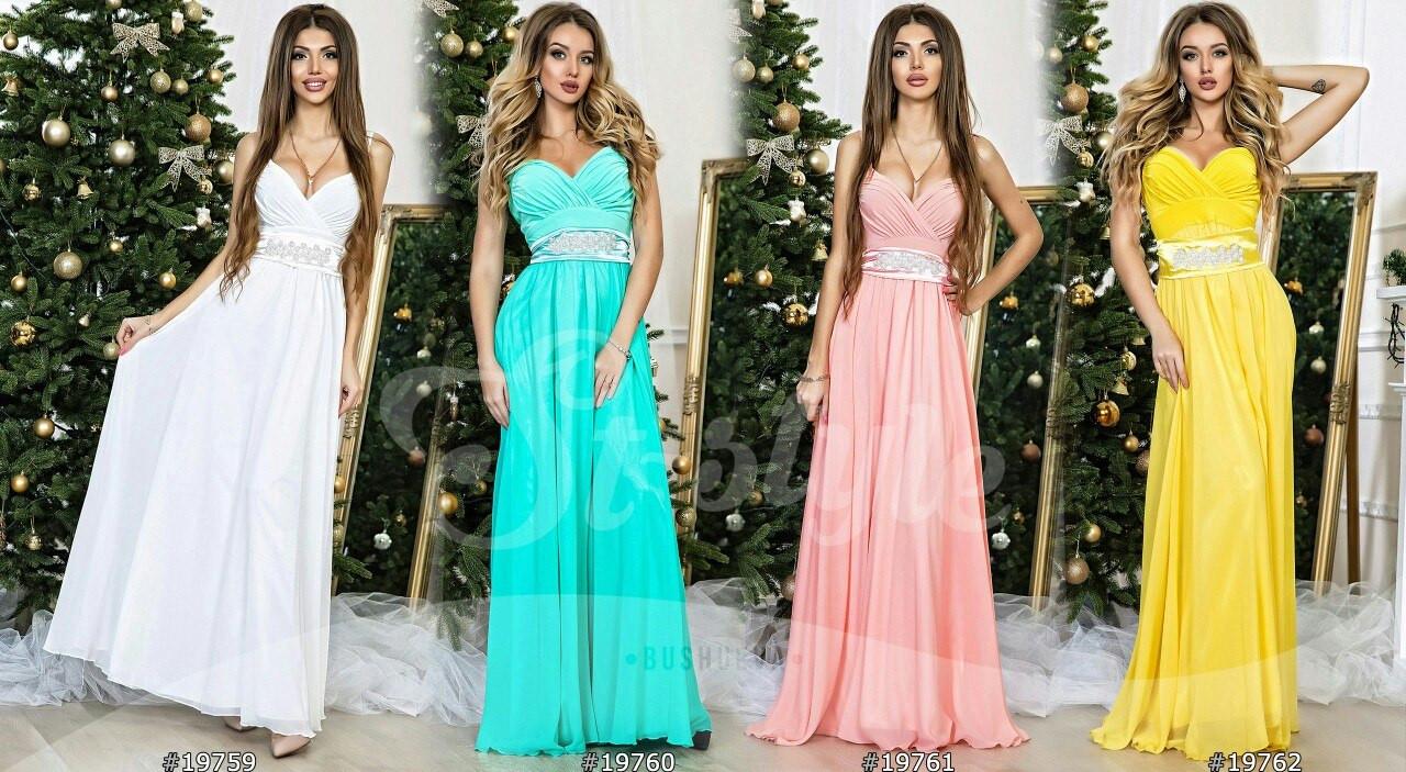 Платье вечернее, размеры 42; 44; 46 код 600Р