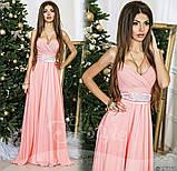 Платье вечернее, размеры 42; 44; 46 код 600Р, фото 7