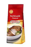 Приправа  для свинины Kotányi 1 кг/ упаковка