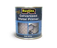 Быстросохнущая грунтовка для оцинковки металла Quick Dry Galvanized Metal Primer  250мл