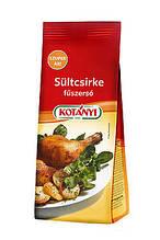 Приправа для курятини Kotányi 1 кг/ упаковка