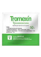 Тромексин порошок - 10 г
