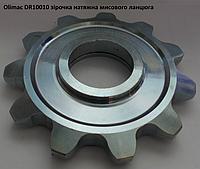 Звездочка мысовой цепи Olimac DR10010