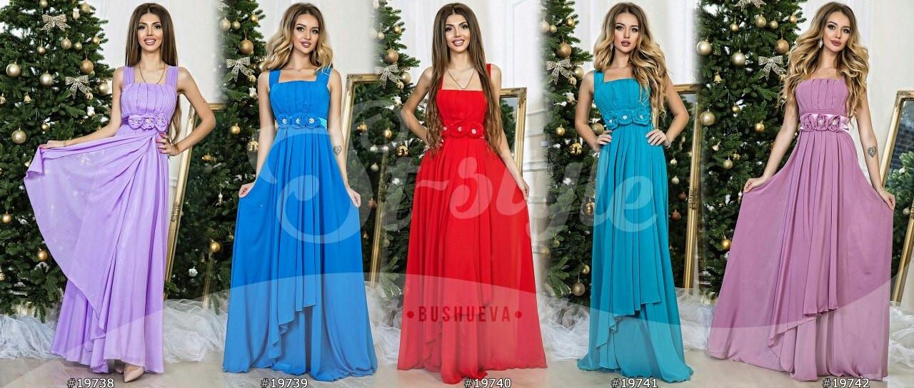 Платье вечернее, размеры УН (42-46) код 604Р