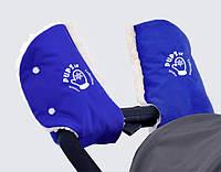 Муфта - рукавички на коляску Пупсик Синие