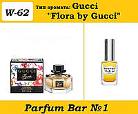 "Женские духи Gucci ""Flora by Gucci"" - 15 мл."