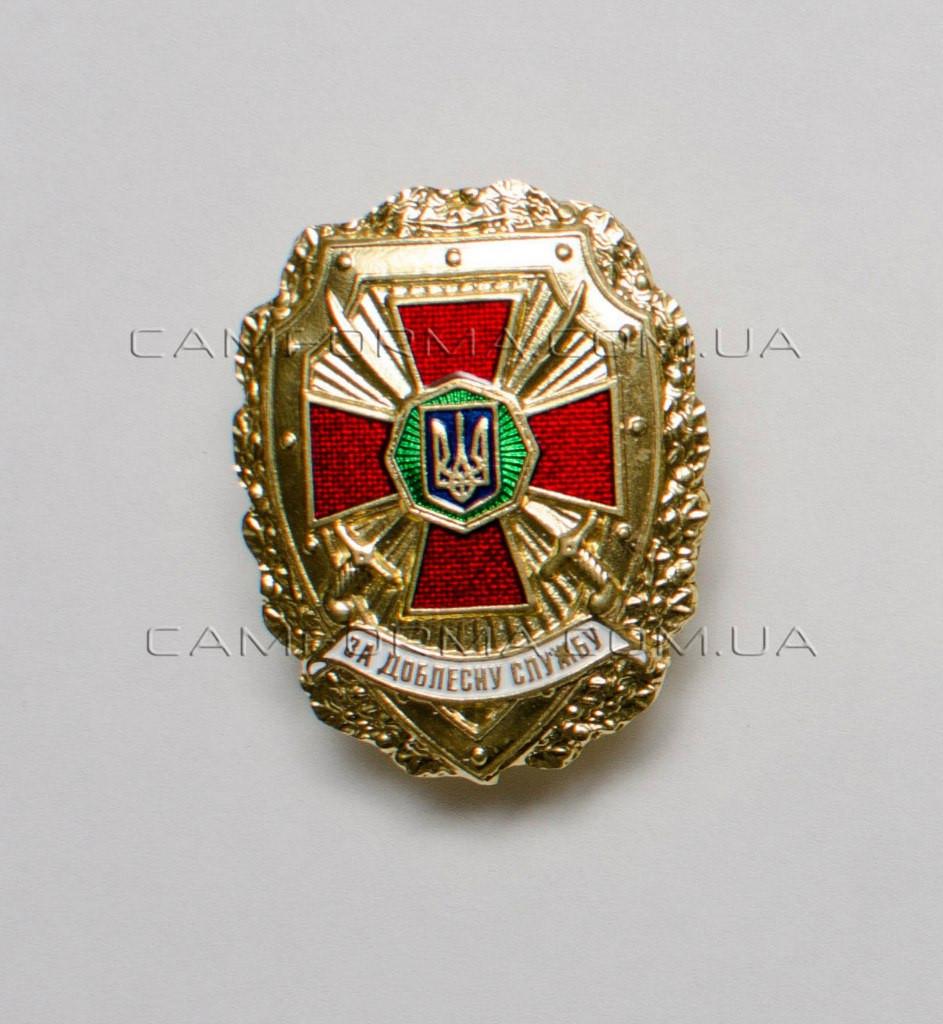 "Нагрудный знак   "" НГУ"""