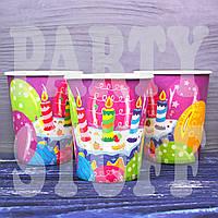 Бумажные стаканчики Happy Birthday фиолетовый, 10 шт, фото 1
