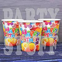 Бумажные стаканчики Happy Birthday ромашки, 10 шт