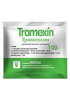 Тромексин порошок - 100 г