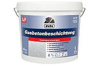 Структурна фарба Gasbetonbeschichtung D10, 15кг