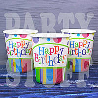 Одноразовые стаканчики Happy Birthday цветной, 10 шт