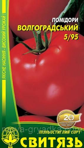 Насіння томатів Волгоградський 0,1 г