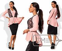 "Нарядный костюм блузка+юбка ""Evelyn"""