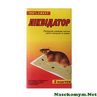 Клеевая ловушка для мышей и насекомых Ликвидатор, 2 шт