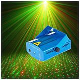Диско лазер 4 в 1 (лазерный проектор,мини лазер), фото 2