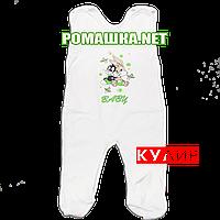 Ползунки высокие с застежкой на плечах р. 62 ткань КУЛИР 100% тонкий хлопок ТМ Алекс 3142 Бежевый