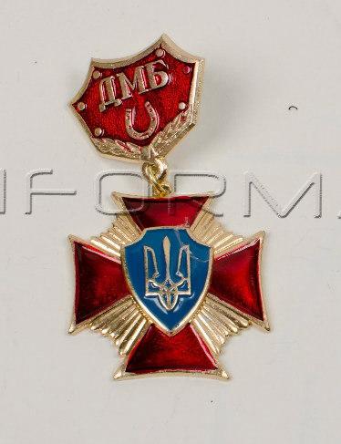 """Нагрудный знак """" Крест на подвеске ДМБ""""красный"""