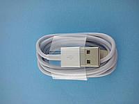 USB кабель iPhone 5/5c/5s  AAA