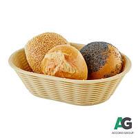 Корзинка для хлеба или фруктов овальная бежевая APS 40215