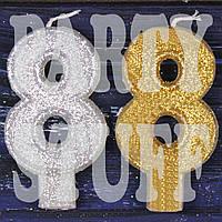 Свеча цифра с блестками 8, серебро+золото