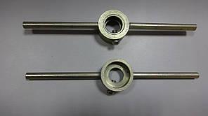 Плашкодержатель М3 - М10