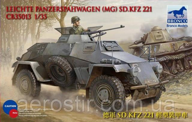 Leichter Panzerspahwagen [MG] Sd.Kfz.221 1/35 BRONCO 35013