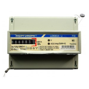 Електролічильник трифазний  ЦЕ 6804-U / 1 220 (5-60А) 3ф 4пр МР31, Енергоміра (Харків)