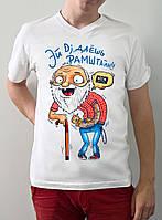 """Мужская футболка """"Эй dj, даешь Rammstein"""""""