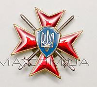 """Нагрудный знак """" крест сухопутки"""""""