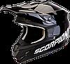 Мото шлем кроссовый Scorpion VX-15 черный, M