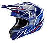 Мото шлем кроссовый Scorpion VX-15 Air Sprint  metal blue-white-red, M