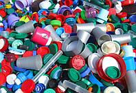 Предриятие постоянно дорого покупает отходы пластмасс PS, РР, PE, АБС