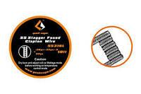 Намотка 10ft SS Stagger Fused Clapton (26GA+32GA)x2+32GA 3 МЕТРА