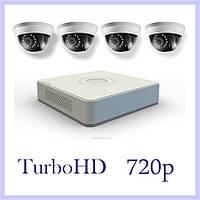 Комплект видеонаблюдения на 4 TurboHD камеры 720p