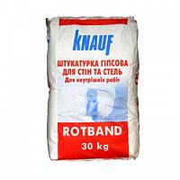 Штукатурка гипсовая Rotband  30 кг