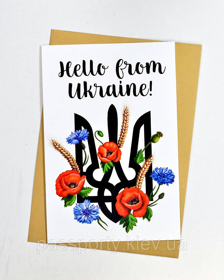 Hello from ukraine postcard