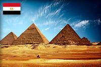 В Египет