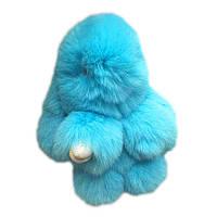 Заяц из натурального меха кролика на брелоке голубой