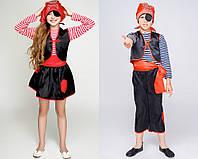 """Детский карнавальный костюм """"Пират"""" (мальчик/девочка)"""