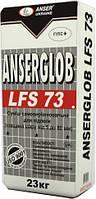 """Самовыравнивающаяся смесь для пола цементно-гипсовая (5-80мм) """"LFS-73"""" """"Anserglob"""" 23 кг"""