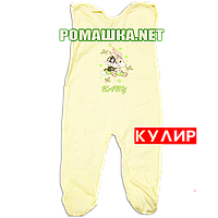 Ползунки высокие с застежкой на плечах р. 62 ткань КУЛИР 100% тонкий хлопок ТМ Алекс 3142 Желтый
