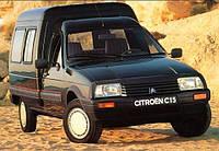 Багажник на крышу Citroen C15 Van 92--