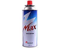"""Газ для портативных газовых приборов """"MAXSUN"""" (синий) SO"""
