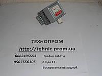 Магнетрон LG 2М213 (01СМР) б/у